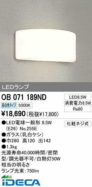GW28233 LEDブラケット