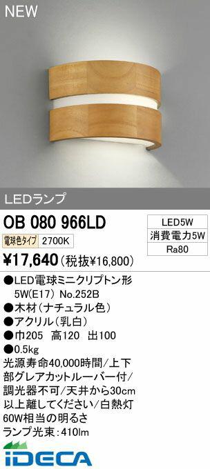 HM96652 LEDブラケット