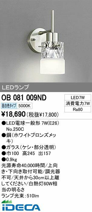 HN47356 LEDブラケット