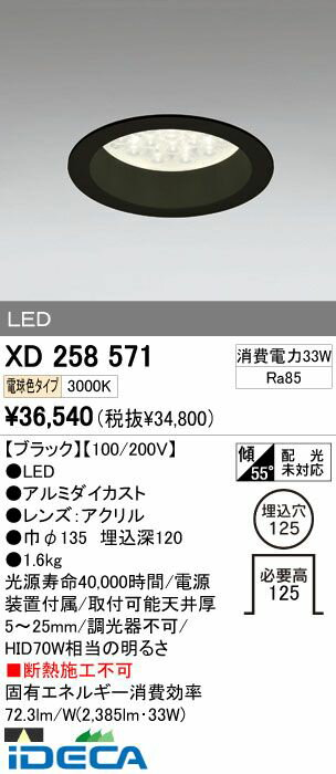 HR01029 LEDシーリングライト
