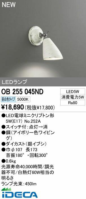 JM68920 LEDブラケット