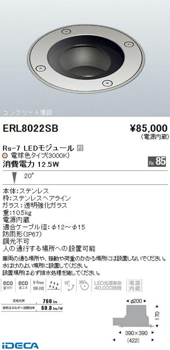 GR39410 バリードライト Rs7 3000K