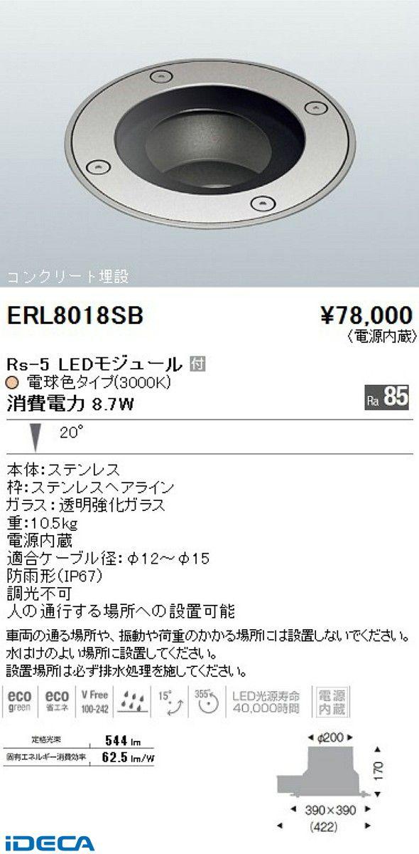 GW00192 バリードライト Rs5 3000K