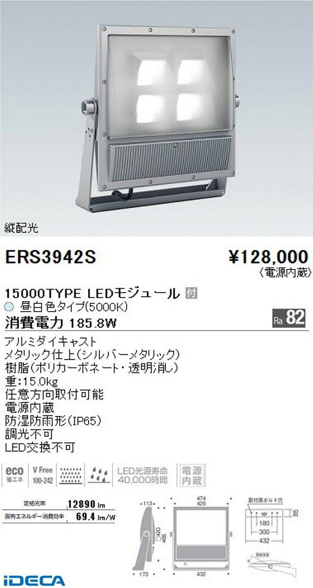 HT14494 アウトドアスポット  15000タイプ  5000K