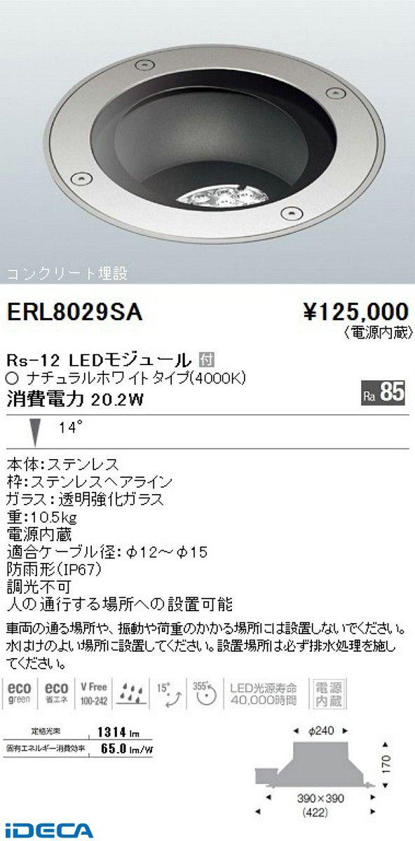 JL14119 バリードライト Rs12 4000K