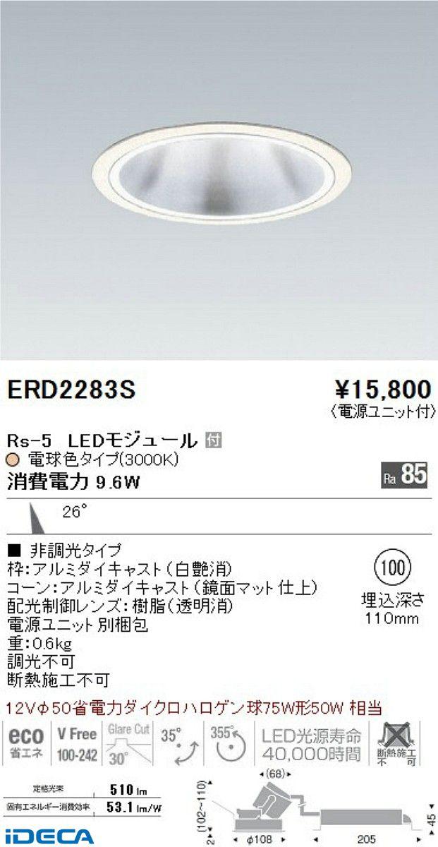 KL71335 ダウンライト/灯体可動型/LED3000K/Rs5