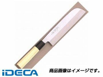 KT79195 正広作 本焼 鎌型薄刃210