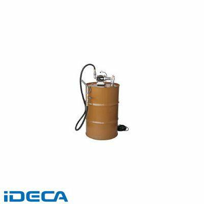 【あす楽対応】HV02575 ドラム缶用電動オイルポンプ