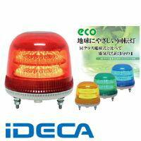 FN56029 大型LED回転灯ニコモア 緑