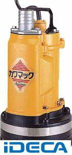 CL93455 川本 工事用水中排水ポンプ