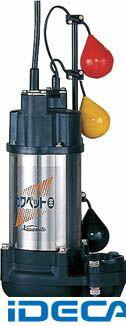 CL68103 川本 排水用樹脂製水中ポンプ【汚物用】