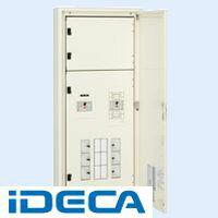 DT53794「直送」【代引不可・他メーカー同梱不可】 動力分電盤1次送り遮断器(MCCB)付