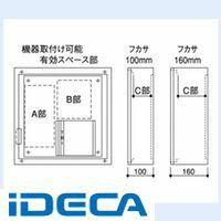 DU43662「直送」【代引不可・他メーカー同梱不可】 スペース付電子式警報盤(無電圧接点受用)