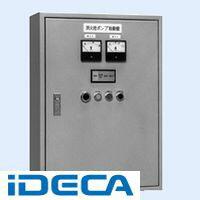 DU94366「直送」【代引不可・他メーカー同梱不可】 消防用加圧送水ポンプ制御盤