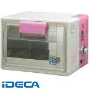GU66026 P-BOX 横置き【キャンセル不可】