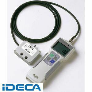 FS83848 高性能センサーセパレート型デジタルフォースゲージ