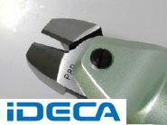 DW45808 エアーニッパ替刃金属切断用P120
