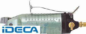◆DW71160 エアーニッパ本体(標準型)MR5