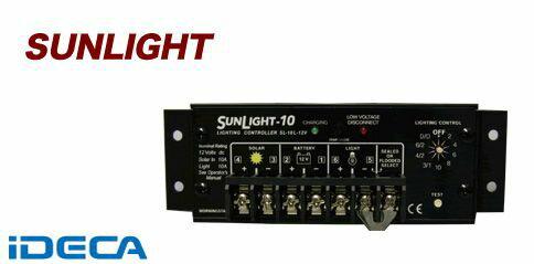 DR74320 太陽電池充放電コントローラ 夜間タイマー付