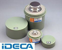 BW64781 OIML型標準分銅M1級2kgJISマーク付
