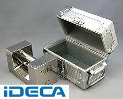 DL02652 「直送」【代引不可・他メーカー同梱不可】 ケース入りM2級20kgステンレス製まくら型分銅