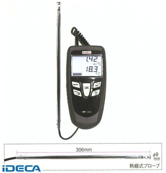 DM01608 「直送」【代引不可・他メーカー同梱不可】 風速計