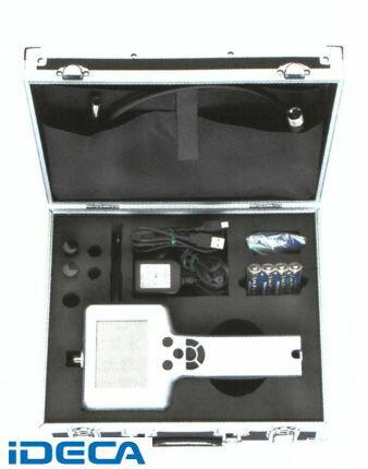 JN10461 「直送」【代引不可・他メーカー同梱不可】 インスペクションカメラφ10(3m)近焦点セット