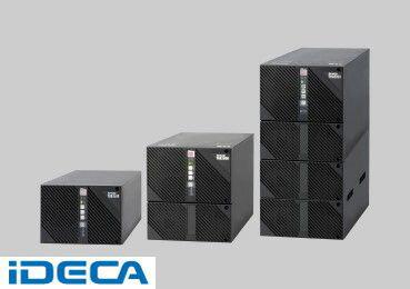 CW18137 「直送」【代引不可・他メーカー同梱不可】 UPS 据置型 1500VA/1050W 100V