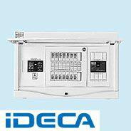 BT59053 「直送」【代引不可・他メーカー同梱不可】 [HCB3E-SE] 電気温水器(エコキュート)+IHクッキングヒーター+太陽光発電システム