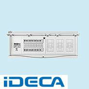 DT18488 「直送」【代引不可・他メーカー同梱不可】 [HCB3E-T] HCB形ホーム分電盤・スペース×3付