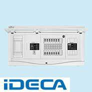 HM12381 「直送」【代引不可・他メーカー同梱不可】 [HCB13E-FC] 家庭用燃料電池システム用