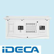 JR44023 「直送」【代引不可・他メーカー同梱不可】 [HCB13E-GC] ガス発電・給湯暖冷房システム用