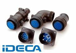 DS90358 【5個入】 丸型 MSコネクタ ウォールレセプタクル/ストレートバックシェル付 D/MS3100A(D190)-BSSシリーズ 防水・防滴タイプ