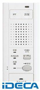 GP49868 セキュリティテレビドアホン モニターなし増設親機