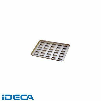 BT67236 シリコン加工 トロフィー型天板 (30ヶ取)