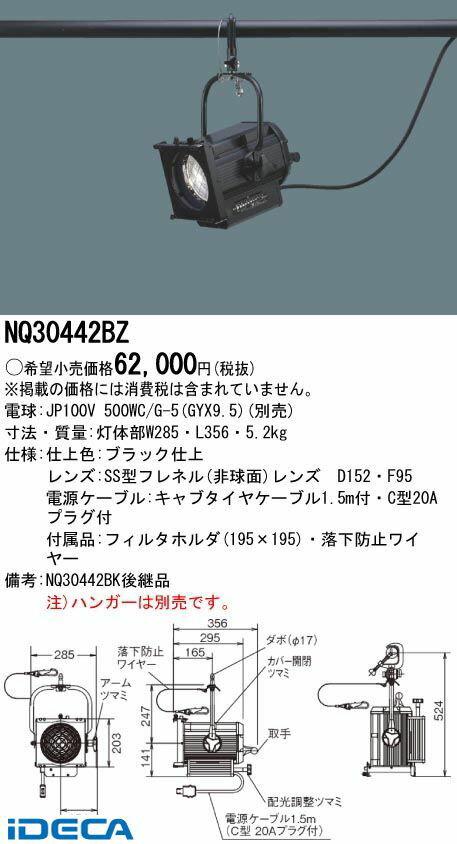 CR53859 6型500WSSスポットライト ブラック
