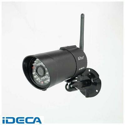 FR40099 (オルタプラス)AT-2800専用 増設カメラ AT-2801Tx