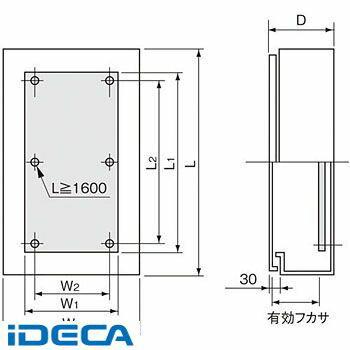 JW05755 盤用キャビネット屋外形 屋根無・木板付