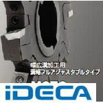 JW73710 ミーリング用ホルダ