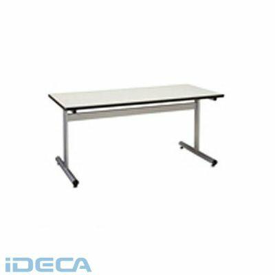 JT53821 ミーティングテーブル/粉体塗装脚/ホワイ