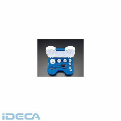 【キャンセル不可】CM02974 [電気・空調設備用] 超硬付ホールソーセット