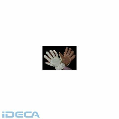 【キャンセル不可】EU17001 280mm (フリー) クリーンルーム用耐熱手袋