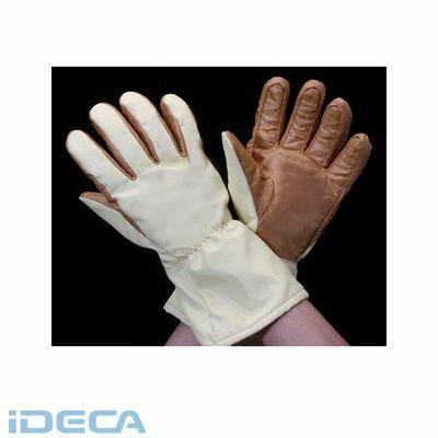 【キャンセル不可】JR94212 350mm (フリー) クリーンルーム用耐熱手袋