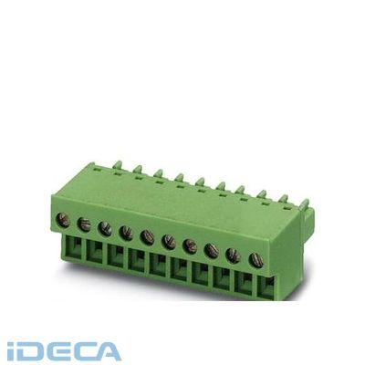 BN11930 プリント基板用コネクタ - FRONT-MC 1,5/ 3-ST-3,81 - 1850673 【50入】 【50個入】