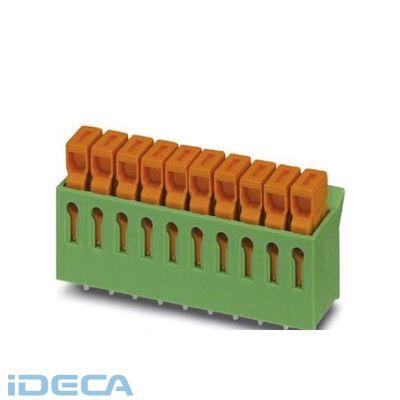 HL94681 【250個入】 プリント基板用端子台 - IDC 0,3/10-3,81 - 1706251