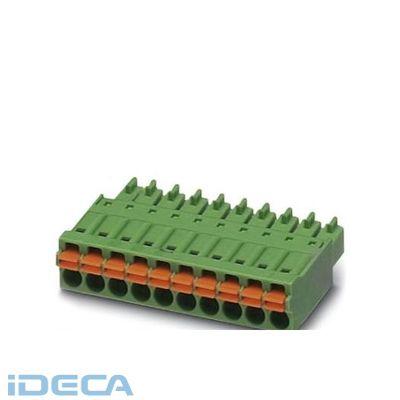 JV67760 プリント基板用コネクタ - FMC 1,5/12-ST-3,5 - 1952364 【50入】 【50個入】