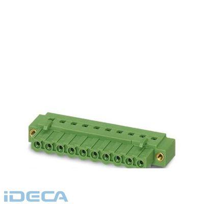 KV59373 ベースストリップ - IC 2,5 HC/10-GF-5,08 - 1943506 【50入】 【50個入】