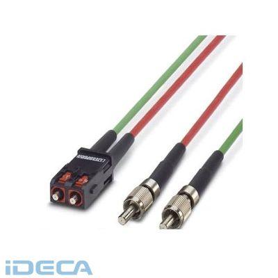 BL90703 光ファイバ接続ケーブル - VS-PC-2XHCS-200-SCRJ/FSMA-5 - 1654989