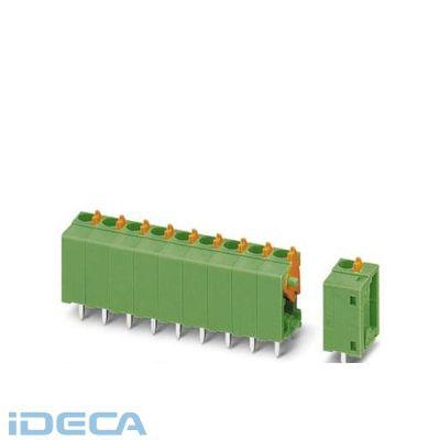 BU14524 �250個入】 プリント基�用端�� - FFKDSA1/V2-5,08- 2 - 1986592