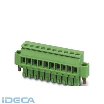 DU76691 プリント基板用コネクタ - MCVR 1,5/10-STF-3,5 - 1863385 【50入】